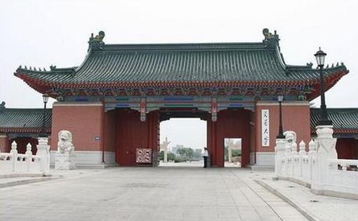 2014年上海交通大学工程10