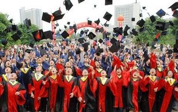 中国在职博士招生网-在职博士 内蒙人民医院与武汉大学联合培养 ...